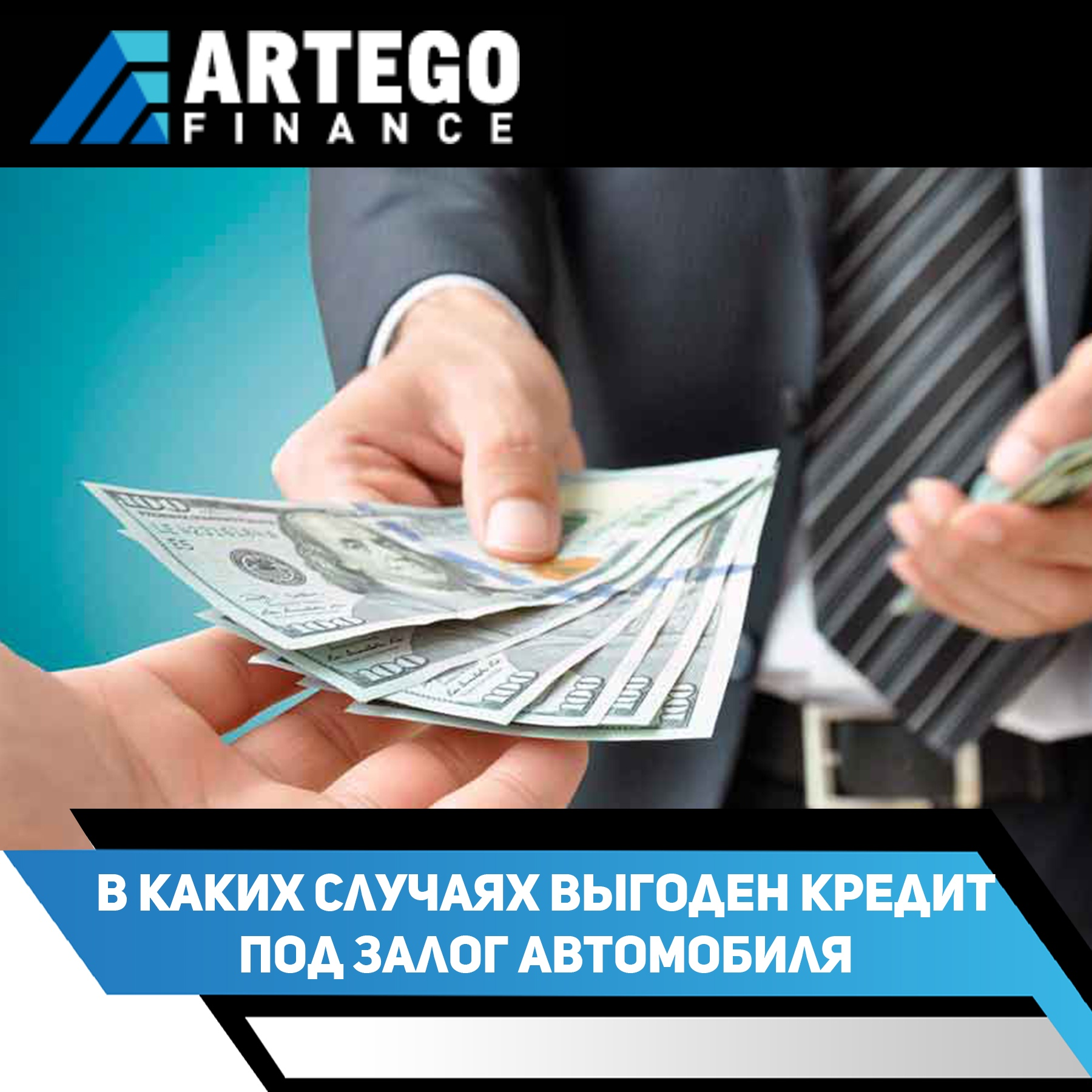 заявка на займ для бизнеса