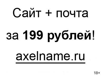 Серж Голон «Анжелика – Маркиза Ангелов»
